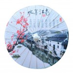 Non Rainproof Outdoor Umbrella Chinese Handmade Oiled Paper Umbrella 33-Inches