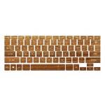 Classic Wood Grain Keyboard Stickers / Decals For MacBook (Pro 13 Inch  Retina)