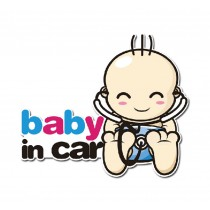 """baby in car"" Caution Car Decal Practical Car Stickers (5.8""x6.7"")"