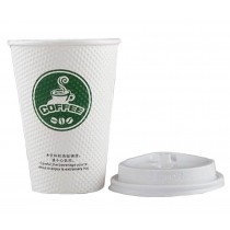 Set of 50 Disposable Coffee Cups Paper Cups With Lids Hot Drink Cup