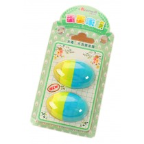 Set of 2 Cute Functional Colorful Egg Eraser for School/Office Supply/Gift B