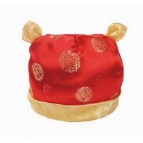 Cute Chinese Style Baby Hat Spring/Autumn Kids Rabbit Cap [A] 45CM