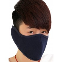 Practical Fashion Cotton Winter Outdoor Cycling Masks Ski Mask Warm Mask Navy