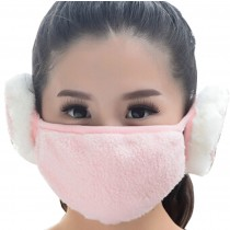Practical Lovely Cotton Winter Outdoor Cycling Masks Ski Mask Warm Mask Pink