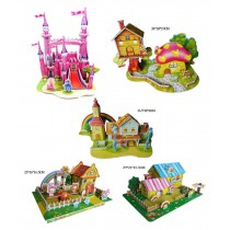 Set of 5 Beautiful Cute 3D House Garden Jigsaw Puzzle Children Puzzle Toys