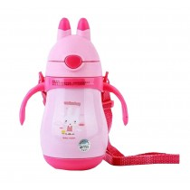 260 ML Cute Stainless Steel Infant Baby Bottle Vacuum Insulated Cup