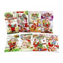 Pack of 8 Holiday Cards Creative Christmas Greeting Card