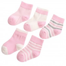 5 Pairs of Cozy Soft Kids Products Comfortable Wear Durable Cotton Socks, 2-3 years