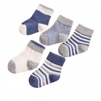 5 Pairs of Cozy Soft  Comfortable Wear Durable Cotton Socks, Heartwarming Baby Gifts,2-3 years,