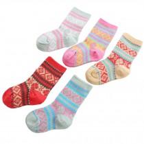 5 Pairs of Cozy Soft Socks Creative Wear Durable Cotton Socks Heartwarming kids Gifts??5-7 years