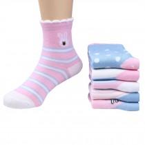 5 Pairs of Cozy kids Cotton Socks Children  Gifts Comfortable Socks,5-6years??rabbit