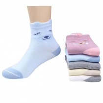 5 Pairs of Cozy kids Cotton Socks Children  Gifts Comfortable Socks,5-6years??dog