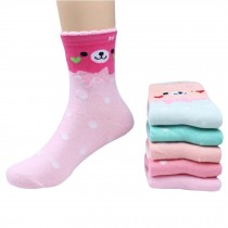 5 Pairs of Cozy kids Cotton Socks Children  Gifts Comfortable Socks,5-6years??bear
