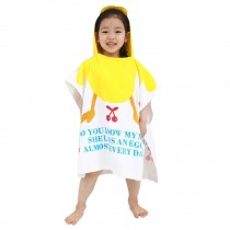 Childrens Cute And Fashion Style Hooded Bath Towel Bathrobes Chick