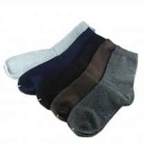 Set of 5 Pairs Men Autumn/Winter Thicken Warm Cotton Socks X