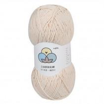 Sets Of 2 Baby Soft Yarn Crochet Cotton Knitting Yarn Blanket Yarn Scarf Yarn, J