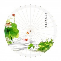 Chinese Classical Style 33-Inch Parasol Anti-rain Paper Umbrella, No.1