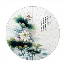 Chinese Style Anti-rain Handmade Paper Umbrella 33-Inch Parasol, No.4