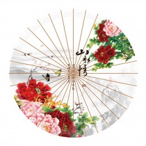 Chinese Style Anti-rain Handmade Paper Umbrella 33-Inch Parasol, No.6