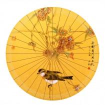 Beautiful Chinese Style Handmade Paper Umbrella Anti-rain 33-Inch Parasol, No.3