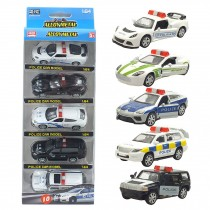 5 Car Gift Pack/ Best Gifts For Boys (Styles May Vary)    F