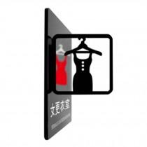 [FEMALE LOCKER ROOM] Signpost Department Creative Sign Doorplate Warning Sign