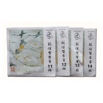 4 Pieces 11-14# Guzheng Strings for Beginner Professional Music Instruments