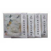 4 Pieces 15-18# Guzheng Strings for Beginner Professional Music Instruments