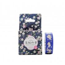 Set of 3 Rolls Cherry Season Decorative Tape Scrapbooking Paper Sticker