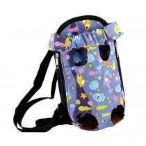 Portable Travel Front Backpack Carrier Bag For Pets PURPLE (Suitable for 2-4kg)