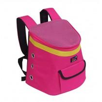 Hot Travel Front Backpack Carrier Bag For Pets ROSE (Suitable for 0-2.5kg)