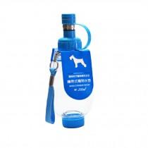 Pet Kitten Puppy Travel Water Bottle,Portable Water Bottle,200ML,FRESH BLUE